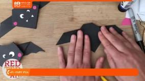 آموطش ساخت اوریگامی متحرک خفاش برای کودکان