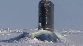 خارج شدن زیردریایی غول پیکر از زیر یخ در اقیانوس منجمد شمالی برای تحقیقات