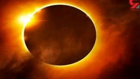 تماشای خورشید گرفتگی در آمریکای جنوبی