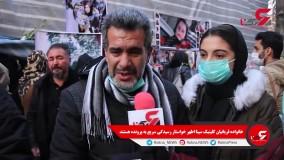 ناگفته های تلخ خانواده 19 قربانی حادثه انفجار بیمارستان سینا اطهر