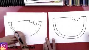 آموزش نقاشی هندوانه شب یلدا برای کودکان