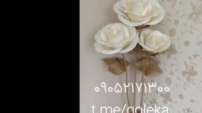 گل فومی پایه دار غول پیکر ، گل فومی آباژوری و گل کاغذی دکوراتیو