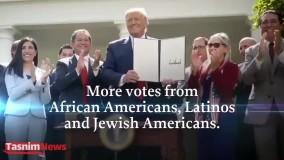 تیزر جدید ستاد انتخاباتی ترامپ