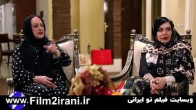 دانلود شام ایرانی فصل 16 شانزدهم قسمت 4 چهارم مریم امیرجلالی