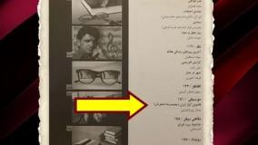 انتشار یادداشتی برای عاشقان استاد محمدرضا شجریان