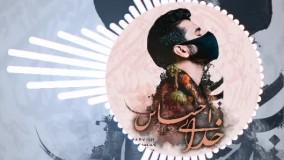 موزیک جدید یلدایی شاد به نام خدای احساس  . موزیک سیروان درویشی  شعر مرتضی رنگانی طراحی کاور جواد حسینی