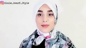 مدل بستن روسری بدون گیره، شیک و آسان
