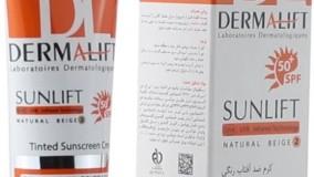 کرم ضد آفتاب رنگی شماره مناسب پوست چرب spf50 حجم 40میل درمالیفت فروشگاه اینترنتی خانومی