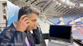 اولین حضور عادل فردوسی پور در ورزشگاه دوحه قطر