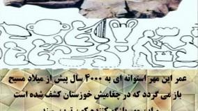 سابقه موسیقی در ایران