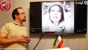 پشت پرده دعوای زرگری دو بازیگر در حواشی اخیر برنامه شام ایرانی