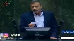 نماینده بندر عباس : آقای روحانی ، شما با کرونا نمی میرید