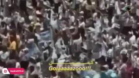 دیگو مارادونا و بازی آرژانتین با انگلیس