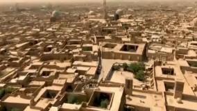 گردشگری اقساطی در یزد