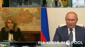 پوتین دستور آغاز واکسیناسیون کرونا را صادر کرد