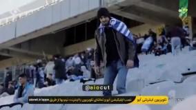 اعتراض طرفداران استقلال به سریال خانه امن