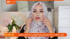 آموزش بستن چند مدل شال و روسری به روشی حرفه ای