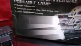 چراغ قوه دستی 09120043059
