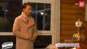 یزدانی : الگوی فوتبالیام کریم باقری است