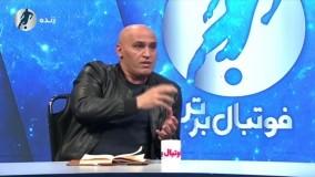 انتقاد تند منصوریان از مدیریت زنوزی