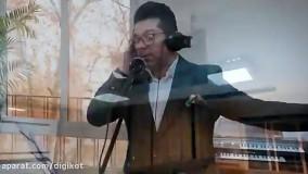 موزیک ویدیو حجت اشرف زاده ؛ آهنگ قلب سفید