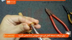 نحوه استفاده از سیم مفتول در ساخت انگشتر