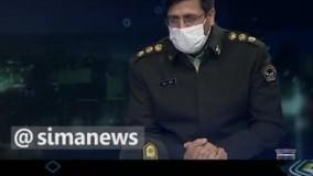 دستگیری ۱۰ سلبريتی به جرم تبليغ سايت های شرط بندی