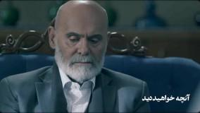 دانلود قسمت بیست و هفتم آقازاده