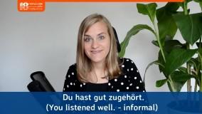 کاربردها و ساختار زمان حال کامل در زبان آلمانی