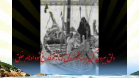 کرامات آن درویش که در کشتی متهمش کردند