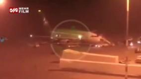 لحظه شهادت سردار سلیمانی در فرودگاه بغداد