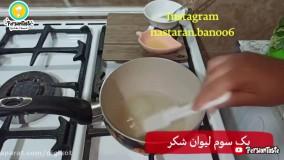 طرز تهیه «ژله بریلو» خانگی - ژله بریلو برای تزیین انواع کیک و شیرینی