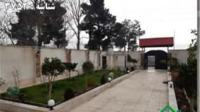 فروش باغ ویلا با سند شش دانگ در ملارد
