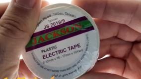 ویدئو +قیمت چسب برق جکسون✔