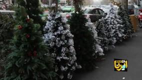 بازار داغ درختهای چند میلیونی کاج کریسمس در تهران !