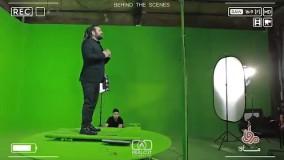 پشت صحنه موزیک ویدئوی «منو بشناس»