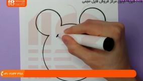اموزش کشیدن شخصیت کارتونی میکی موس به کودکان