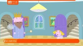 تقویت زبان انگلیسی کودکان با مجموعه کارتونی ben and holly