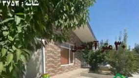 فروش باغ ویلا با نگهبانی در مهرچین ملارد