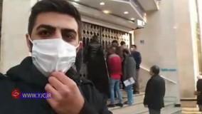 ازدحام مقابل فرمانداری برای کسب مجوز خروج از تهران