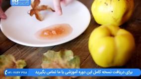 نکاتی مهم برای پخت مربا خوشرنگ