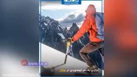 روایت کوهنوردانی که از بهمن مرگبار ارتفاعات تهران ، جان سالم به در بردند