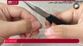 آموزش ساخت حلقه و انگشتر طرح ستاره