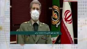 ناگفته هایی از ماجرای ترور شهید «محسن فخریزاده»