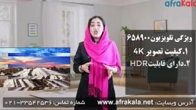 تفاوت تلویزیون 65-8900 , 65-7100