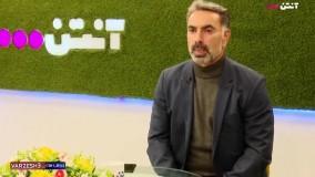 توضیحات فکری در مورد انتشار کلیپ نماز خواندنش