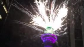 اغاز جشن سال نو