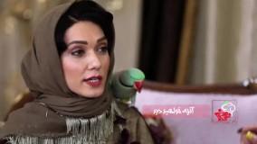 دانلود مسابقه شام ایرانی شهرزاد کمال زاده