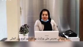 صحبت های خانم دکتر فاطمه شیروانی از اساتید دوره کسب و کار