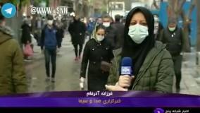 وضعیت ترافیک تهران در اولین پایان محدودیتها
